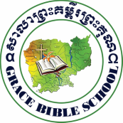 Grace Bible School Cambodia